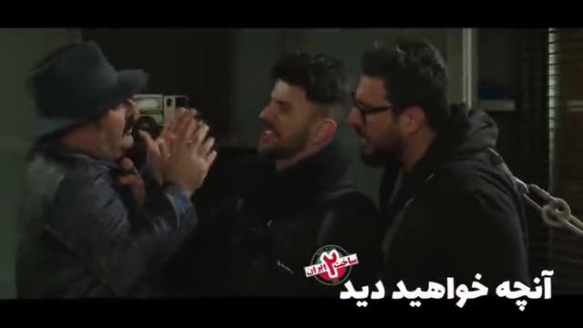 دانلود سریال ساخت ایران فصل 2 دوم قسمت 4 چهارم