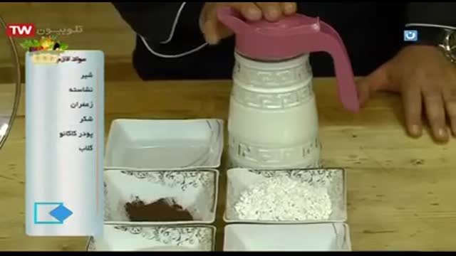 آموزش آشپزی آسان -  فرنی سه رنگ