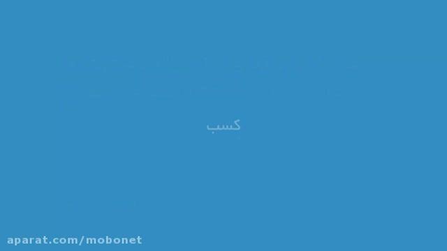 کانال تلگرام|دانلود رایگان|دانلود رایگان سریال|دانلود رایگان فیلم|ایرانی