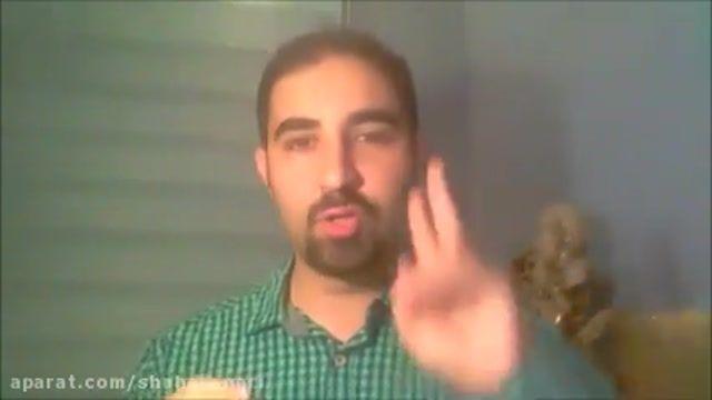 مصاحبه شهاب اناری و کیارش عباس زاده