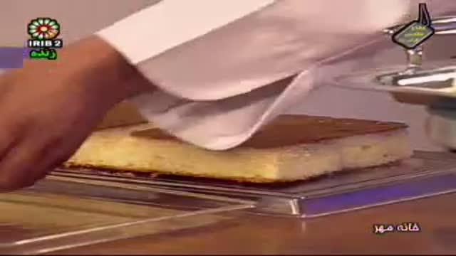 آقای نوروزی کیک کتاب