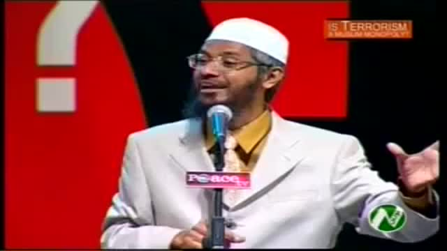 اسلام و قرآن تروریست را محکوم می کند ، چرا میان ادیان اسلام را تروریست می نامند ؟ دکتر ذاکر نایک