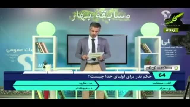 مسابقه تلوزیونی بسیار خنده دار و ضایع شبکه وهابی داعشی در آنتن زنده/از خنده غش میکنی خخخخ