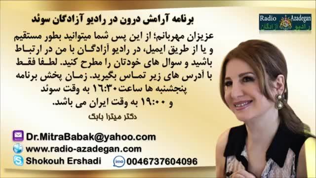 Dr. Mitra Babak, Radio Azadegan, دکتر میترا بابک، قهر کردن همسر