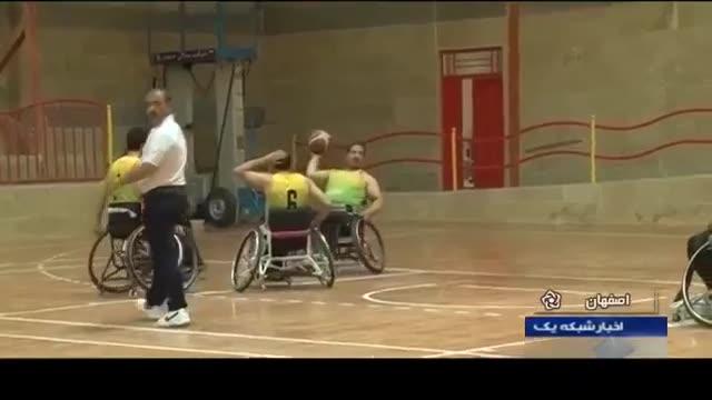 Iran Sport complex for Disabled people, Isfahan city مرکز ورزشی برای معلولین شهر اصفهان ایران
