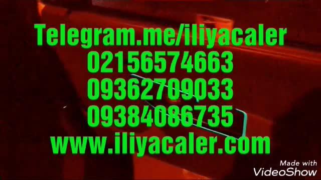 فروشنده پودر شب تاب بصورت عمده02156574663ایلیاکالر