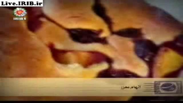 05 09 2012 آرزو گنجی کلمپه کرمان2