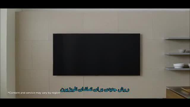 تلویزیون ال جی با سیستم عامل WebOS3.5 در دی جی بانه