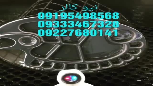 فروش دستگاه آبکاری فانتاکروم09195498568نیوکالر
