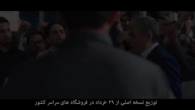 دانلود رایگان فیلم قاتل اهلی