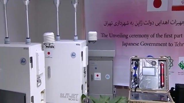 از اولین بخش دستگاه های سنجش آلودگی هوا اهدایی دولت ژاپن به ایران رونمایی شد !!