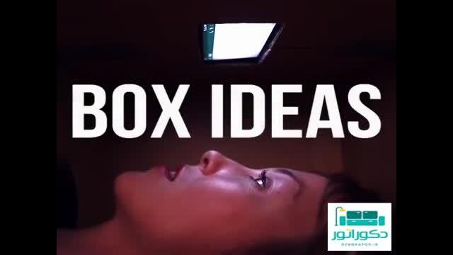 وسایل فوق العاده خلاقانه با جعبه های بدرد نخور