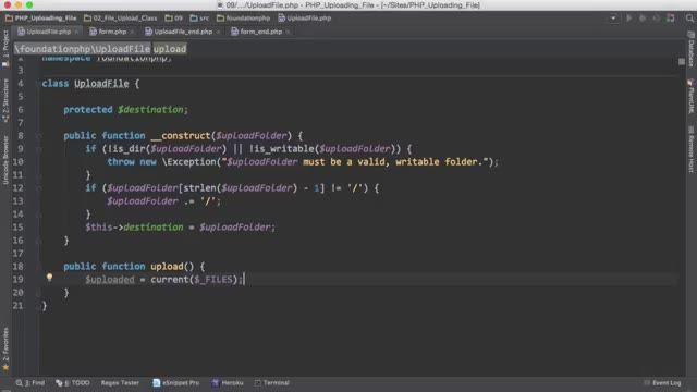 9- عملکرد آپلود داخل کلاس در PHP پی اچ پی