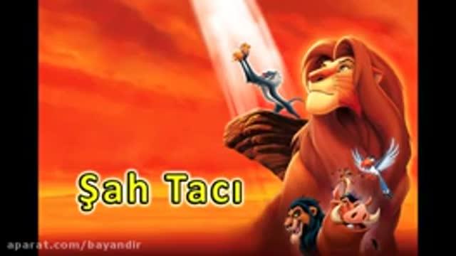 شاه تاجی