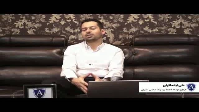تاثیر فرهنگ بر میزان استفاده از فناوری اطلاعات، مورد مطالعه: شرکت مخابرات ایران
