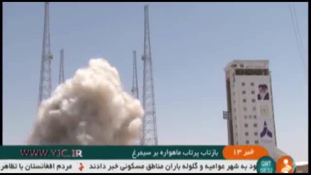 واکنش سخنگوی وزارت خارجه آمریکا به پرتاب ماهوارهبر سیمرغ