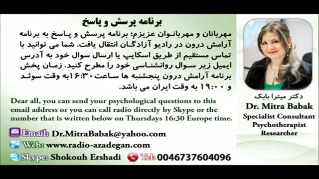 Dr. Mitra Babak, Radio Azadegan, دکتر میترا بابک، احساس قربانی بودن