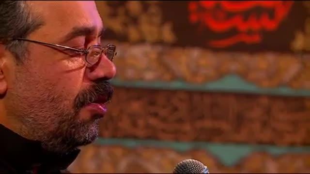 حاج محمود کریمی روضه ( هیزم رسـید و آتشـی از ... ) شب اول فاطمیه اول 96