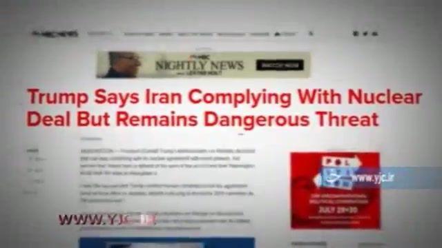 تحریم های جدید ترامپ بعد از اعلام پایبندی ایران به توافق هستهای توسط دولت واشنگتن
