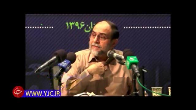 صحبتهای رحیم پور ازغدی در واکنش به سلفی نمایندگان با موگرینی