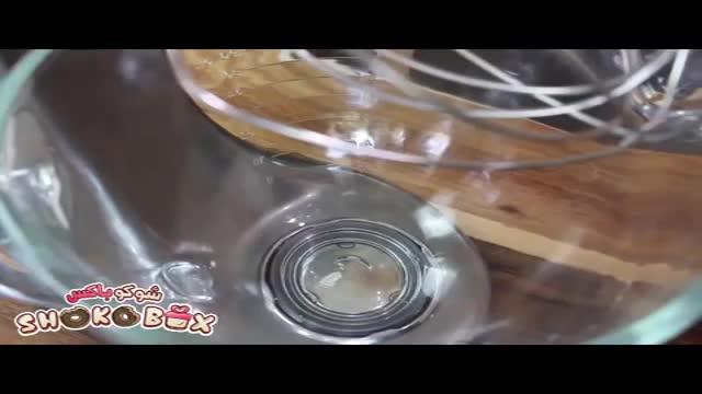 طرز تهیه کیک ساده و خوشمزه با نوتلا