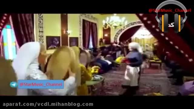 اهنگ جشن عقد میلاد راستاد با سریال شهرزاد