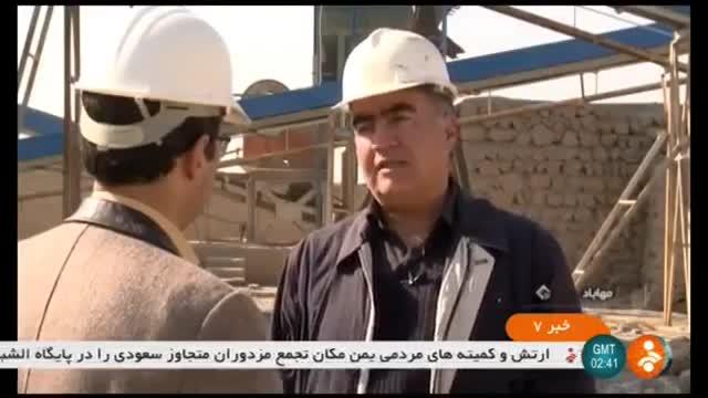 Iran NIDC Barite & Limestone manufacturer, Mahabad county تولیدکننده باریت و لایم استون مهاباد ایران