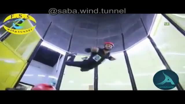 تجربه پرواز با تونل باد در ایران!!!