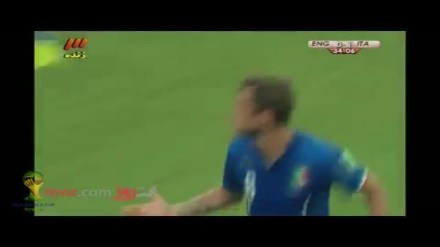 گلهای انگلیس و ایتالیا مقدماتی جام جهانی برزیل