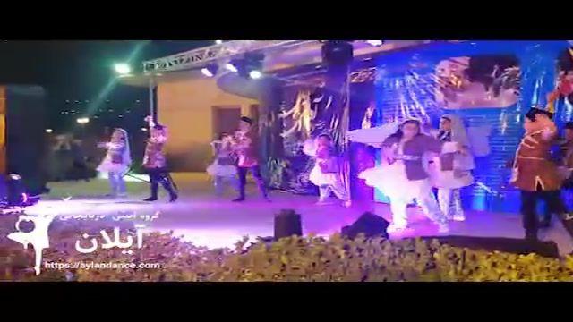 اجرای شاد رقص بومی آذربایجانی توسط کودکان آیلان