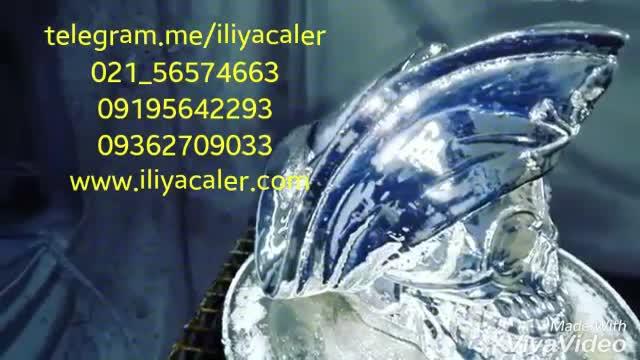 آبکاری پاششی فانتاکروم02156574663ایلیاکالر