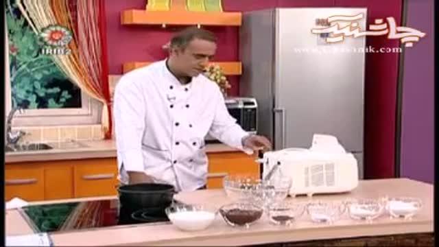 آموزش تهیه بستنی شکلاتی    