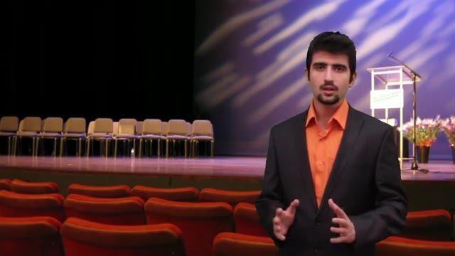 معرفی وبسایت آموزش سخنرانی و فن بیان