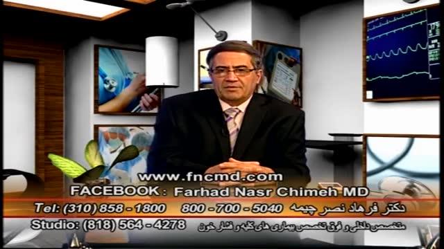 دیابت و درد کف پا دکتر فرهاد نصر چیمه Diabetes and Foot Pain Dr Farhad Nasr Chimeh