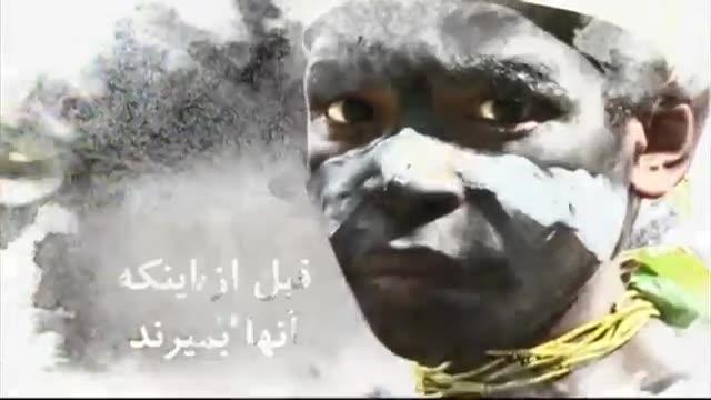 مستند فراتر از بقا با دوبله فارسی