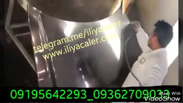 دستگاه آبکاری ایلیاکالر 09362709033