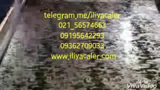 فروش فیلم و برچسب هیدروگرافیک09362709033ایلیاکالر