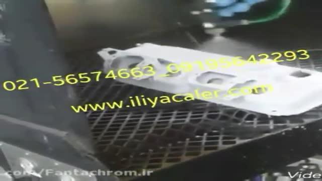 دستگاه آبکاری فانتاکروم و مخمل پاش 09362709033 ایلیاکالر