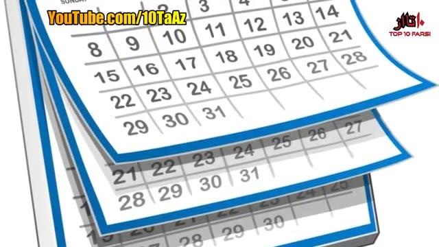 روزشمار تاریخ: 6 تیر برابر با 27 ژوین