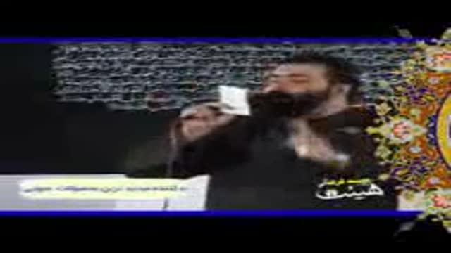مداحی اکبری - محرم 86 - تنم میلرزه نمی بینم چشام