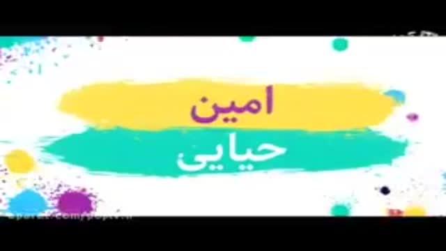دانلود رایگان قسمت 2 (دوم) ساخت ایران 2   بدون رمز و سانسور
