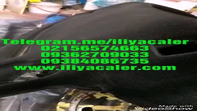 فروشنده دستگاه اکلیل پاش ایلیاکالر02156574663