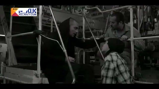 دانلود کامل پیش نمایش فیلم سینمایی «راه رفتن روی سیم» با بازی احمد مهرانفر