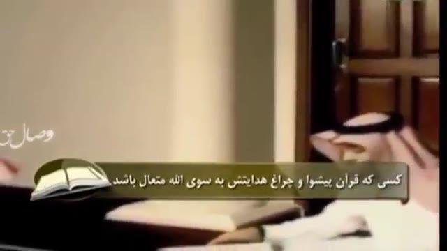 نشید بسیار زیبا با زیر نویس فارسی حتما نگاه کنید بسیار زیبا و دلنشین است