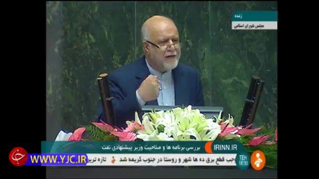توضیحات وزیر پیشنهادی نفت در خصوص استخدام نمایندگان مجلس و مصلحت ملی
