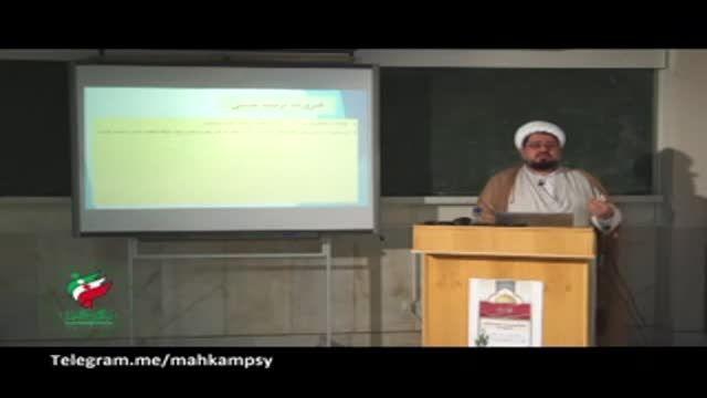 تربیت جنسی فرزندان از دیدگاه اسلام – آیا کودکان هم دارای لذت جنسی هستند؟