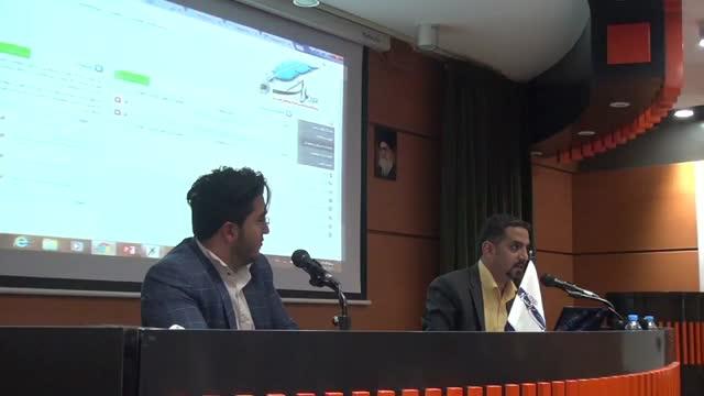 آکادمی آموزش دیجیتال مارکتینگ بهزادحسین عباسی