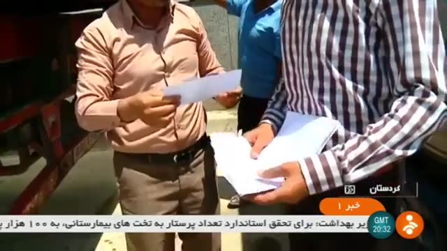 Iran Border markets close to Iraq, Kurdistan province بازارچه های مرزی کردستان مرز عراق و ایران