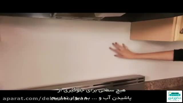 بازسازی و تغییر دکوراسیون آشپزخانه