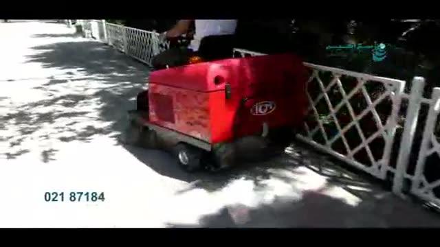 دستگاه ها و تجهیزات نظافت صنعتی/ نظافت صنعتی باغ تالارها/ شرکت ابراهیم